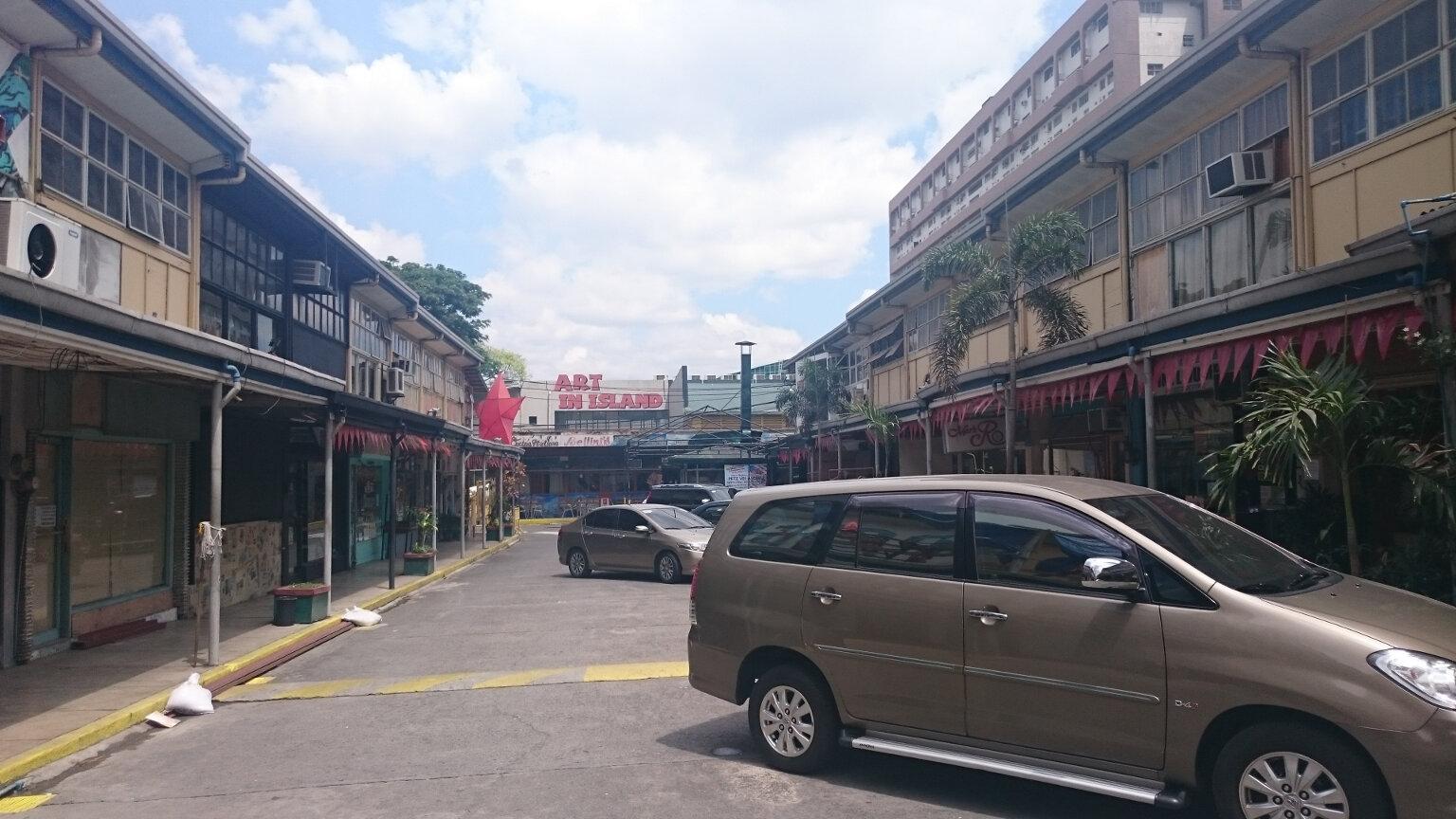 Cubao expo, Quezon City Manila