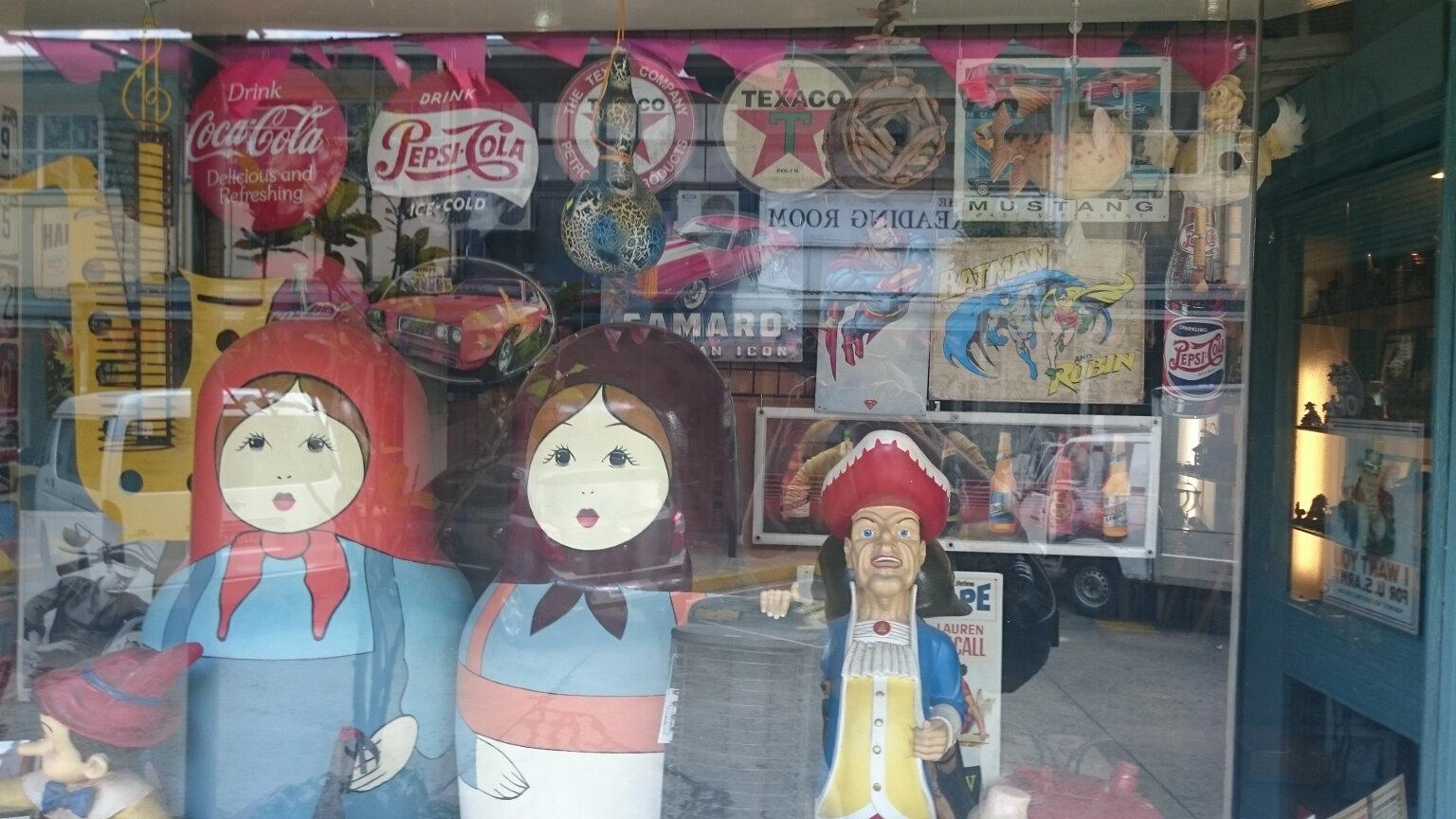 Store window, Cubao Expo, Quezon City Manila