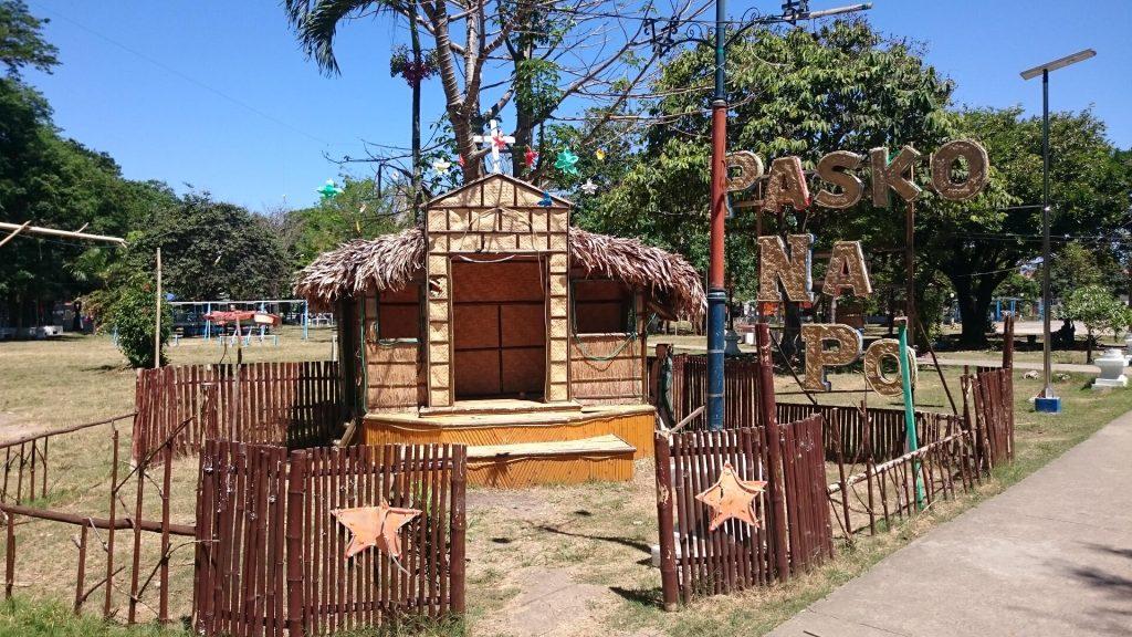 Masbate City Park