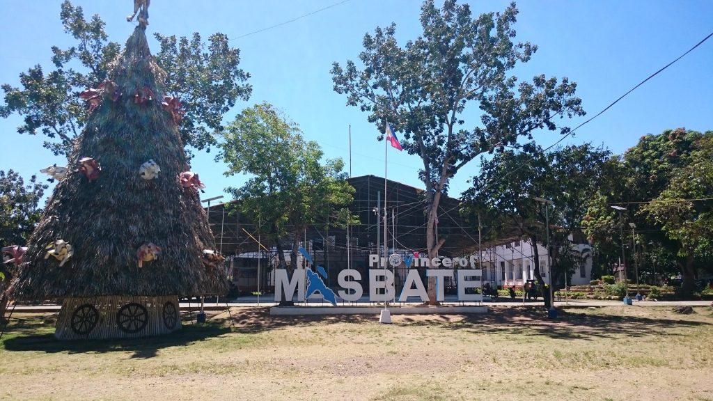 masbate-park-sign