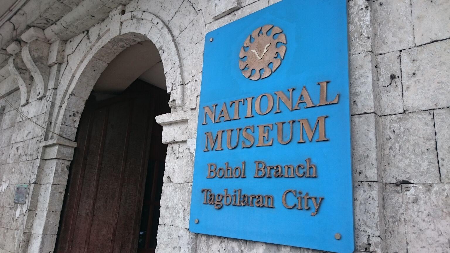 tagbilaran bohol national museum
