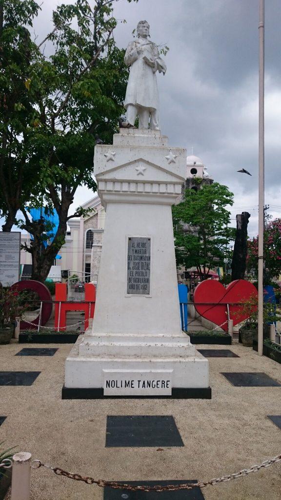 Tagblaran Plaza Rizal Statue