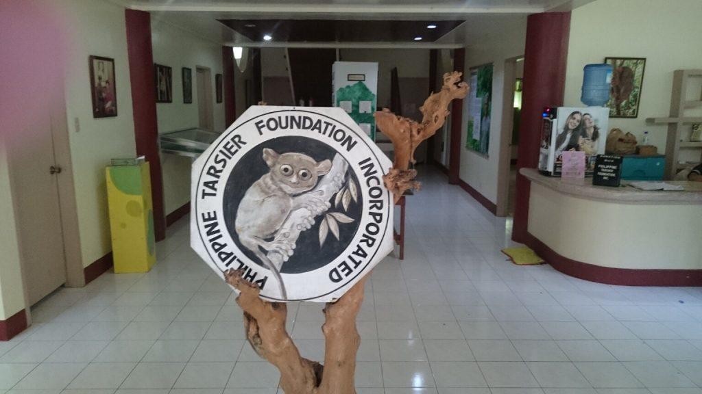 tarsier-sanctuary-logo