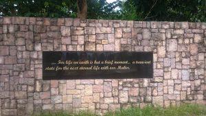 -flash flood monument plaque