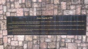 ormoc-flash flood monument plaque