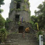 Bulusan old Lighthouse